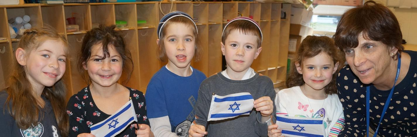Love for Israel